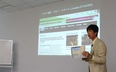 Basque-speaking Japanese professor Sho Hagio during the presentation on Saturday in Osaka