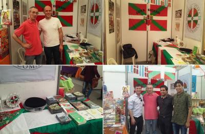 Feria del Libro de Centenario 2018