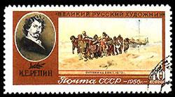 Volgako Batelariak <i>blog</i>-eko irudia