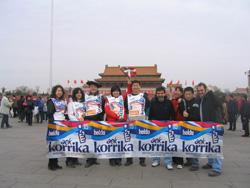 La Korrika china partió de la conocida plaza Tianamen de Pekín  (foto Shanghai EE)