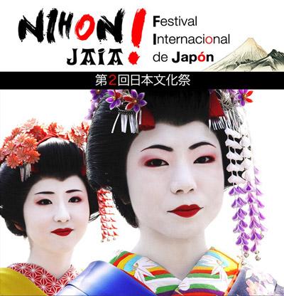 Imagen del cartel de Nihon Jaia 2010
