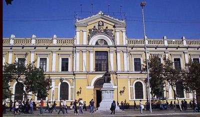 Txileko Unibertsitatea, Santiagon