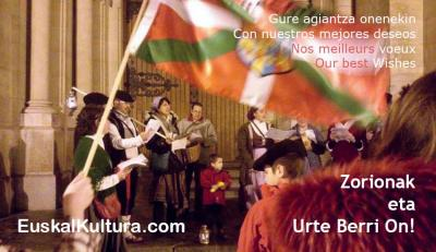 This year's Christmas card from EuskalKultura.com shows members of the Euskal Etxea in Brussels singing to the Olentzero in this European Capital.  Mila esker!